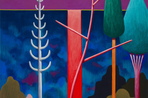 """A Lugano c'è """"Rovine"""", la la prima grande mostra monografica di Nicolas Party"""